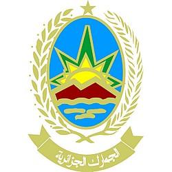 Accord intergouvernemental entre l'Algérie et les Etats-Unis sur le partage des informations fiscales